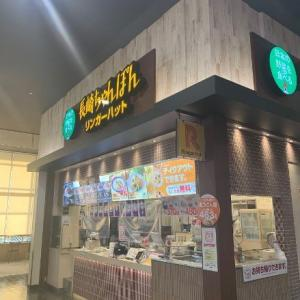 リンガーハット イオンモール大高店の「長崎ちゃんぽんセット」と「長崎ちゃんぽん(めん2倍)」