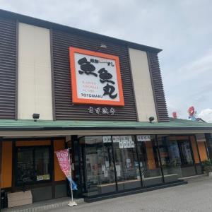 魚魚丸 さざ波亭 三ヶ根店の「寿司」