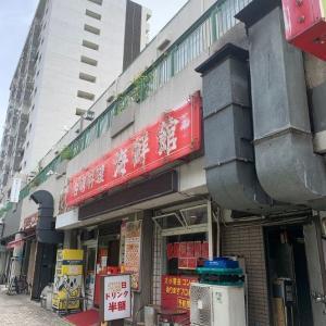 台湾料理 海鮮館の「激辛台湾チャーハン」