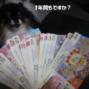 10000000万円なり~