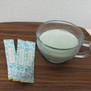 【糖質OFF】美味しくて、美肌ケアもできる青汁☆