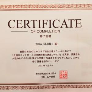 月経血コントロールヨガ指導者養成講座修了しました☆