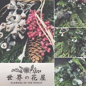 クリスマスツリーのふるさとからのクリスマススワッグ☆世界の花屋のお花定期便