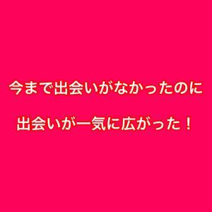 【6月マリッジスワン活動状況♪】