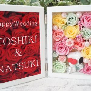 スヌーピー 結婚式 両親への花束 贈答品