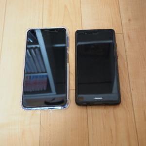 GALAXY A7 VS Huawei P9