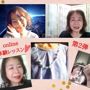 on-lineレッスン《ビーズボールネックレス》第2段のご紹介(^^♪