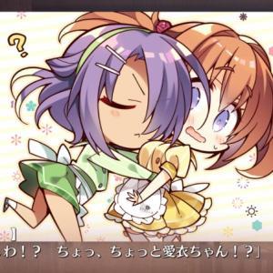 【PCゲーム】 喫茶ステラと死神の蝶 (体験版) 感想②