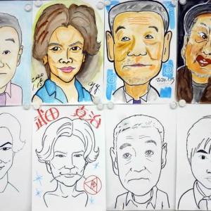 子年生まれの有名人を描く