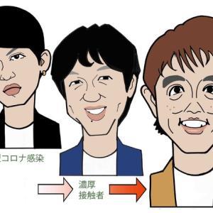 関ジャニ∞の3人が
