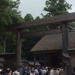 富士の次は伊勢神宮
