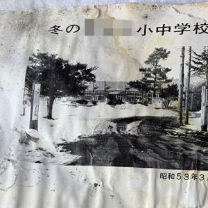 """「""""閉校記念誌""""が残した闇と光」廃屋に残された少女の日記'79.30"""