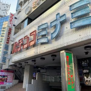 カプセルインミナミ 六本木(東京都港区六本木) ※2020/5/7リニューアルオープン