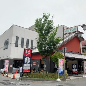 天然温泉 満月(大阪市東淀川区小松)