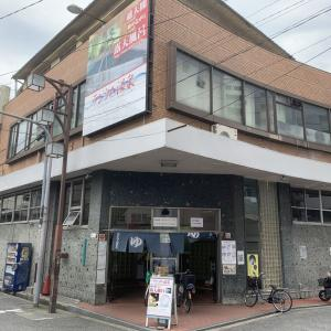 ラジウム温泉(大阪市浪速区恵比須東)