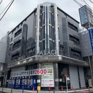 カプセルホテルパレス(横浜市中区福富町東通)