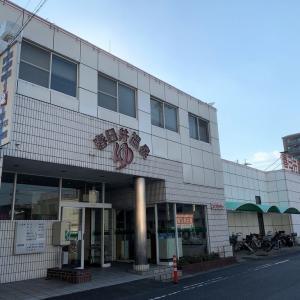 春日井温泉(愛知県春日井市乙輪町)