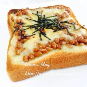 納豆とチーズのねばトロごちそうトースト