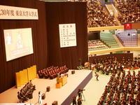 Entrance ceremony of Tokyo University at Budokan