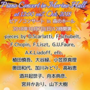 Piano Concert in Mrino Hall on 7. Oct. 2018