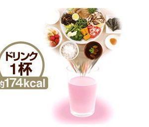 マイクロダイエット実践ブログ④ドリンクタイプでがっつりダイエット 7種類