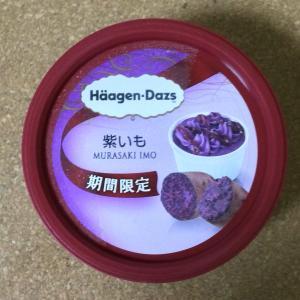 138 ハーゲンダッツ ミニカップ『紫いも』