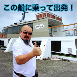 琵琶湖を制す者は天下を制す‼️