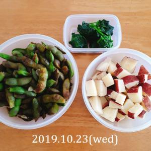 茹でた野菜 枝豆・ほうれん草・さつま芋