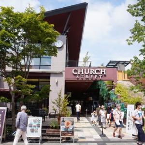 2020.8.29~30 軽井沢旅行 街並み編