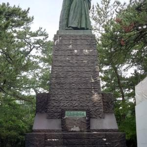 2021.5.22〜24 四国旅行 高知県立坂本龍馬記念館編