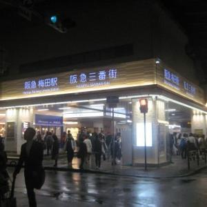 大阪から出雲大社へ安く行くなら高速バスで!