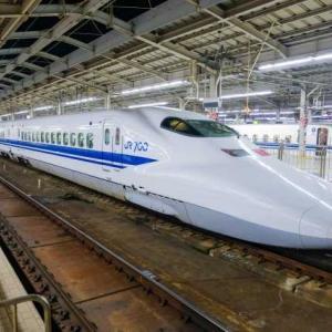 大阪から出雲大社までのアクセスは賢くお得に!