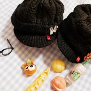 オソロイの帽子とガチャと59のヤキモチ