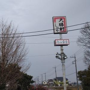 埼玉県北葛飾郡杉戸町 大勝軒しのや もりそば中盛