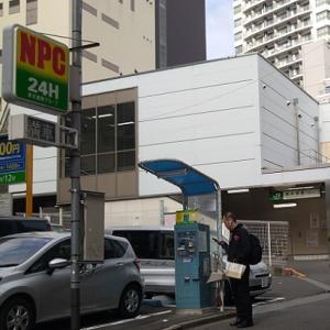 東京都中野区 好日 つけ麺大盛