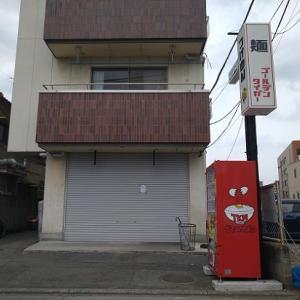 埼玉県熊谷市 麵屋れんしん 鶏白湯つけ麺