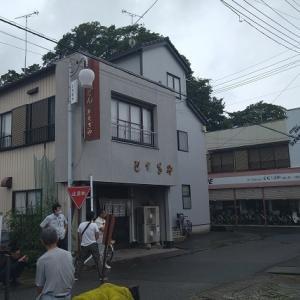 埼玉県羽生市 とちぎや 安くて旨い地元の人気店