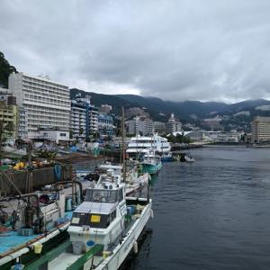 静岡県熱海市 伊藤園ホテル熱海館