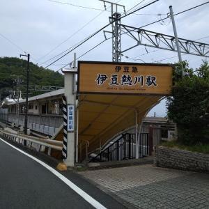 静岡県下田市 ノーサーフ