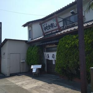 埼玉県入間郡毛呂山町 ゆたか寿司 ワンコイン海鮮丼