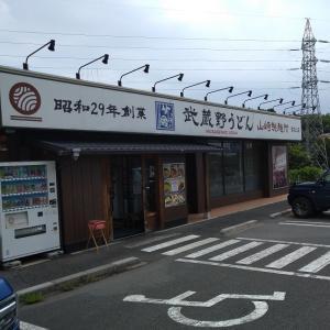 埼玉県東松山市 竹国 ¥850 うどん 天ぷら食べ放題