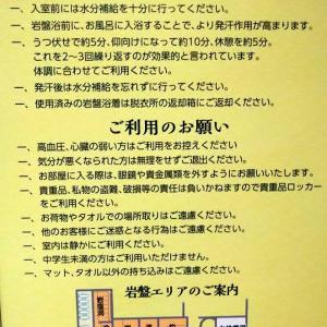 栃木県宇都宮市 神戸クックワールドビュッフェ カルマーレ宇都宮店 食べ放題