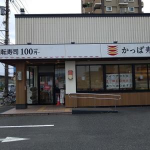 埼玉県川越市 ちょっと美味しい中華食堂 大門 つけ麺 大盛