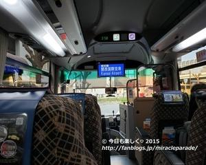 2019秋_3度目のシンガポール・・いつもどおり関空からの出発!