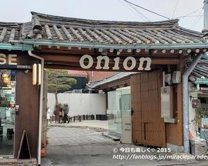 2019年末ソウル旅・・人気の『 cafe onion 』私も大好きになりました!
