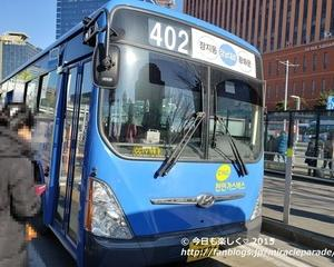 2019年末ソウル旅・・今更ながら、ソウルでは路線バスがとっても便利!