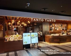 大阪でパスタが美味しいお店 心斎橋編『TANTO TANTO』