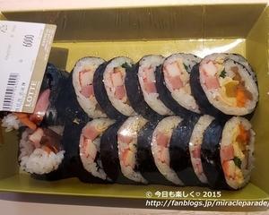 2019年末ソウル旅・・今回もいろいろなお店のキムパッを食べ比べ!