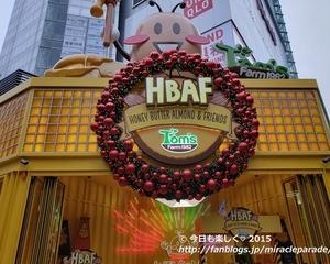 2019年末ソウル旅・・今、熱い!ハニーバターアーモンドのテーマパーク!