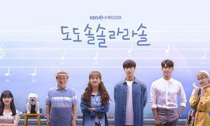 最近見た韓国ドラマの感想・・『ドドソソララソ』